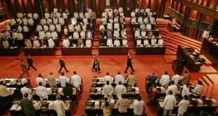 Parliament-Sri-Lanka-interior