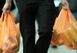 P Bags