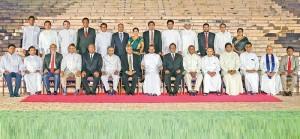 Sri Lanka Ministers